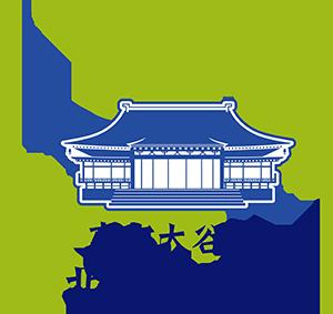 親鸞Web | 真宗大谷派 北海道教区 教化本部のホームページ